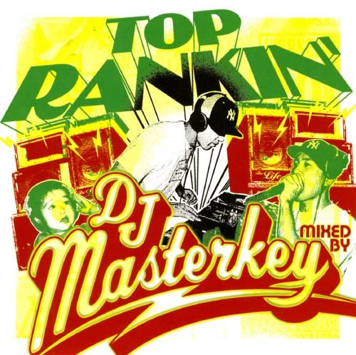 【中古】TOP RANKIN' MIXED BY DJ MASTERKEY/MASTERKEY