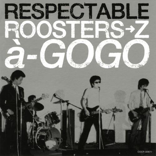 【中古】RESPECTABLE ROOSTERS II/オムニバス