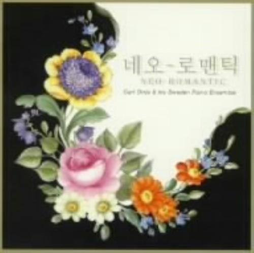 【中古】NEO−ROMANTIC〜オールイン・宮廷女官 チャングムの誓い〜韓国ドラマ・映画ピアノ名曲選/Carl Orrje&his Sweden Piano Ensemble