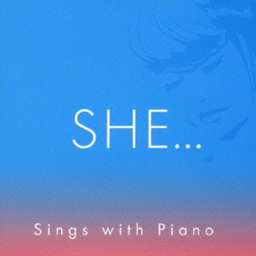 【中古】SHE・・・シングス・ウィズ・ピアノ/オムニバス