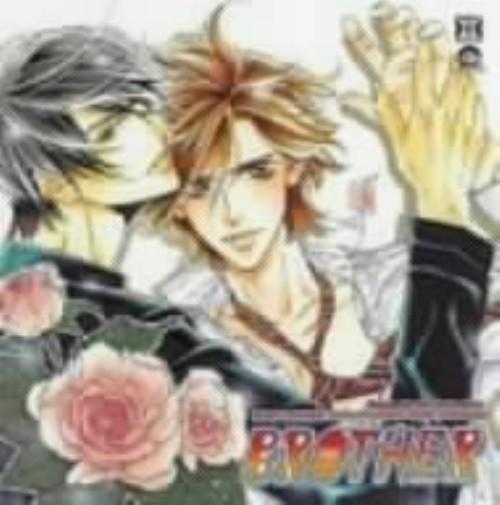 【中古】Dramatic CD Collection BROTHER(ブラザー)/アニメ・ドラマCD