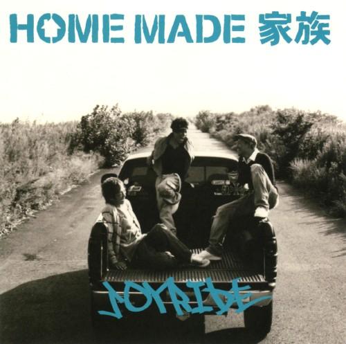 【中古】JOYRIDE/HOME MADE 家族