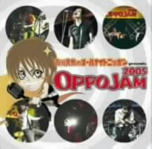 【中古】OPPO JAM 2005/オムニバス