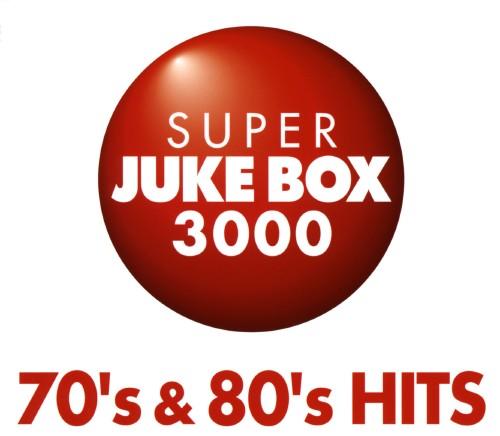 【中古】スーパー・ジューク・ボックス3000〜70's&80'sヒッツ/オムニバス