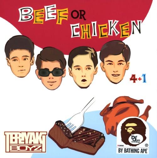【中古】Beef or Chicken(初回限定盤)/TERIYAKI BOYZ