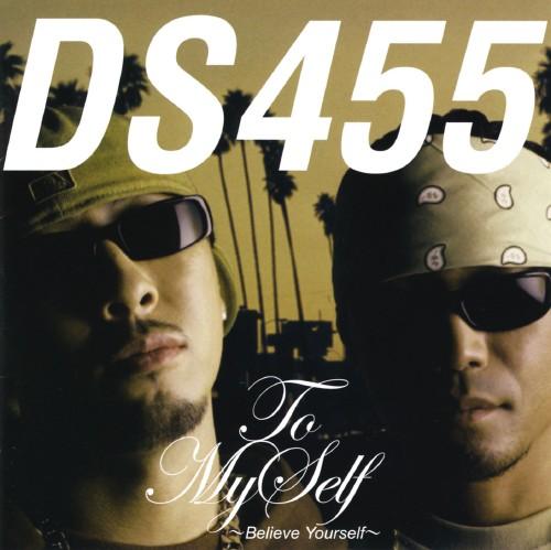 【中古】To Myself/DS455