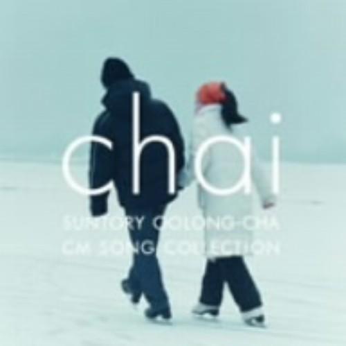 【中古】Chai/オムニバス