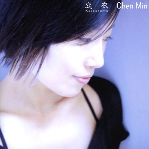 【中古】恋ごろも/チェン・ミン