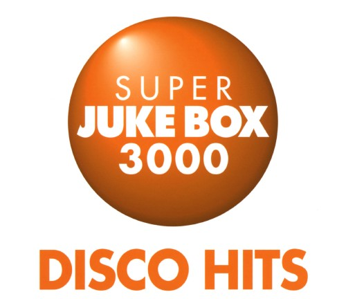 【中古】スーパー・ジューク・ボックス3000〜ディスコ・ヒッツ/オムニバス