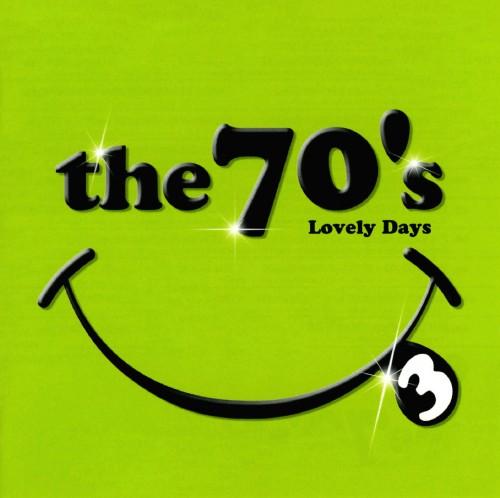【中古】The 70's 3/オムニバス