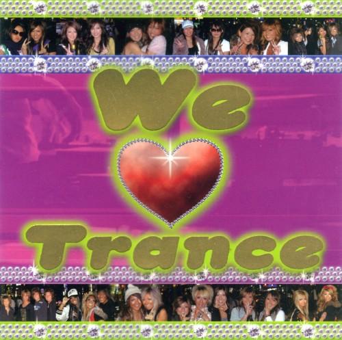 【中古】渋谷発 WE LOVE TRANCE/オムニバス