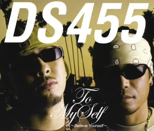 【中古】To Myself(初回生産限定盤)(DVD付)/DS455
