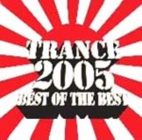 【中古】TRANCE 2005 BEST OF THE BEST/オムニバス