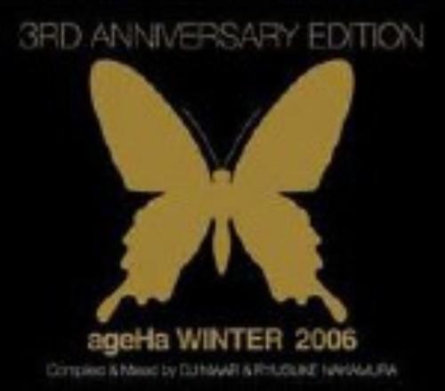 【中古】アゲハ ウインター 2006 〜3rd Anniversary Edition〜/オムニバス