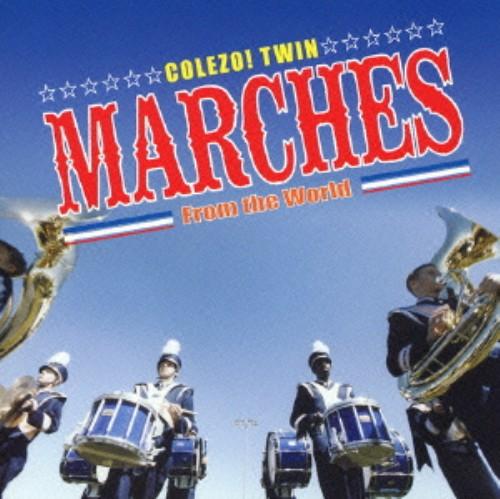 【中古】<COLEZO!TWIN>世界のマーチ/ポール・ヨーダー吹奏楽団