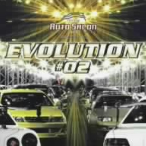 【中古】オートサロン・2006・プレゼンツ・エヴォリューション #02/オムニバス