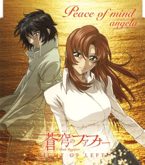 【中古】Peace of mind/angela