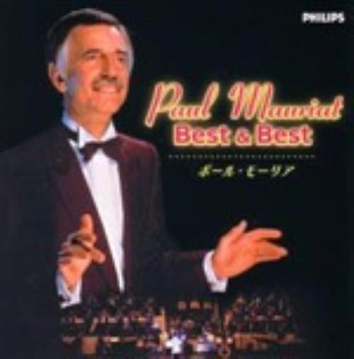 【中古】ポール・モーリア ベスト&ベスト/ポール・モーリア