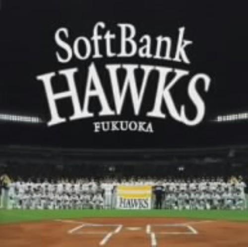 【中古】2005福岡ソフトバンクホークス/福岡ソフトバンクホークス