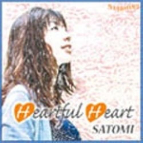 【中古】heartful heart/SATOMI