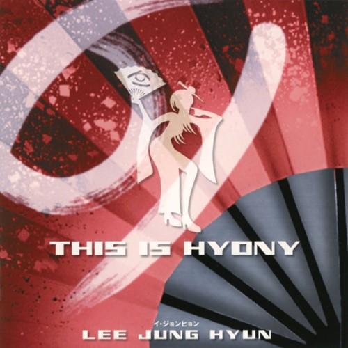 【中古】THIS IS HYONY/イ・ジョンヒョン