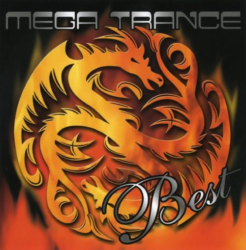 【中古】MEGA TRANCE BEST(DVD付)/オムニバス