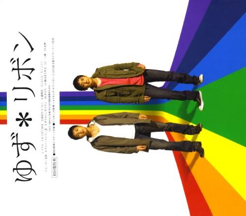 【中古】リボン(初回限定盤)(DVD付)/ゆず