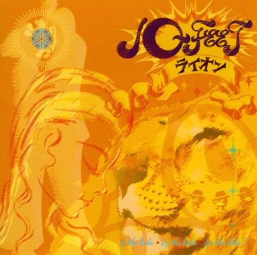 【中古】ライオン/10−FEET