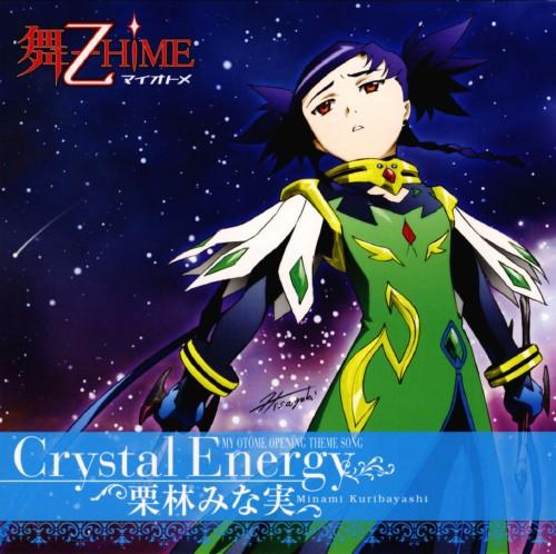 【中古】Crystal Energy/栗林みな実
