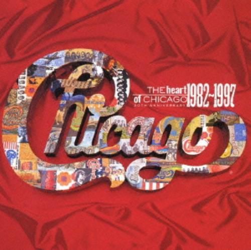 【中古】ハート・オブ・シカゴ 1982−1997/シカゴ