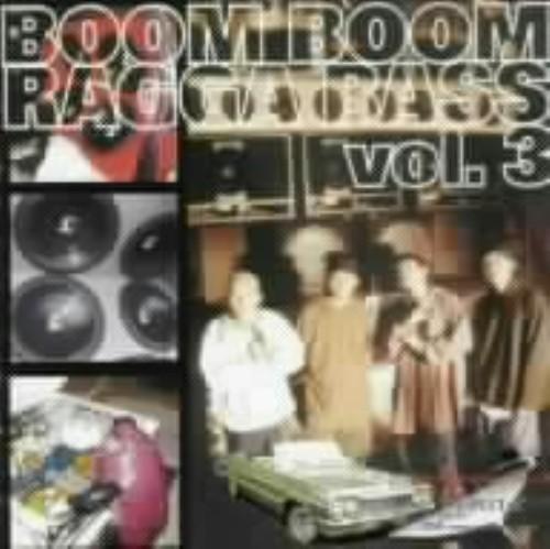 【中古】Boom Boom Ragga Bass Vol.3 侍special/オムニバス