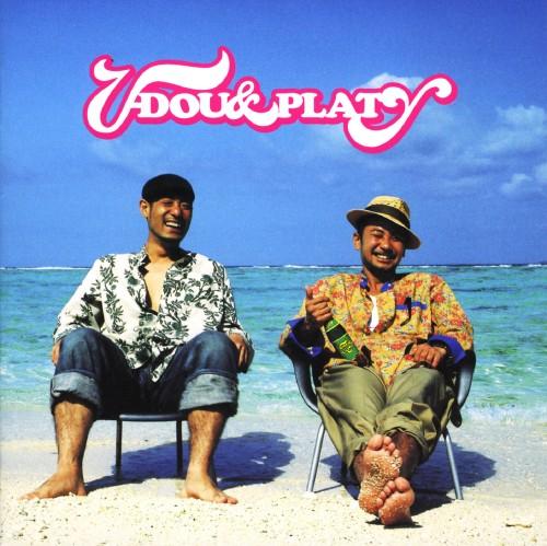 【中古】Big Up〜我した島沖縄〜/U−DOU&PLATY
