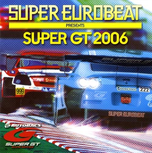 【中古】スーパー・ユーロビート・プレゼンツ・スーパーGT2006/オムニバス