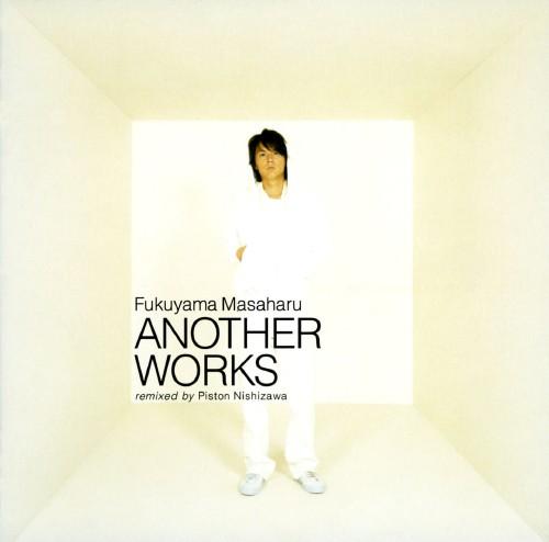 【中古】FUKUYAMA MASAHARU'ANOTHER WORKS'remixed by PISTON NISHIZAWA(初回限定盤)(DVD付)/福山雅治