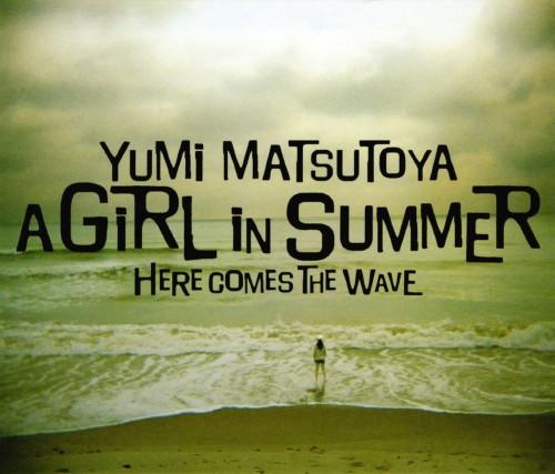 【中古】A GIRL IN SUMMER/松任谷由実