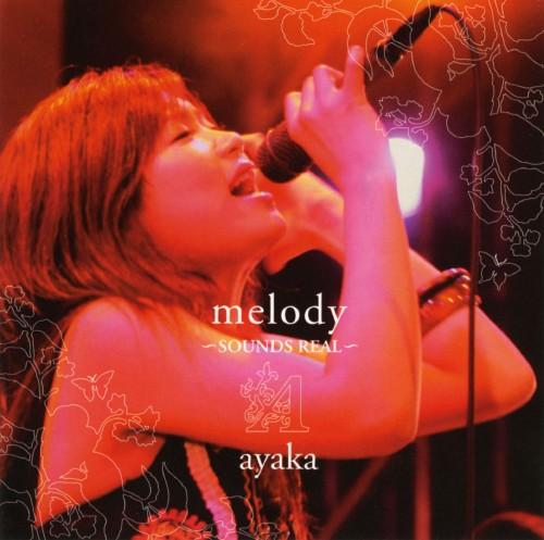 【中古】melody〜SOUNDS REAL(完全生産限定盤)/絢香