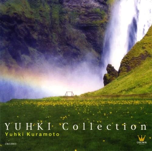 【中古】ユウキ・コレクション 〜YUHKI Collection〜/倉本裕基