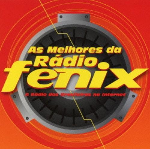 【中古】Radio Fenix Compilation:Vol.1/オムニバス