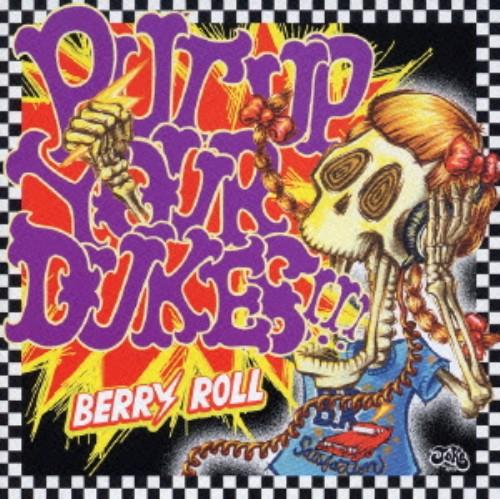【中古】PUT UP YOUR DUKES!!/BERRY ROLL
