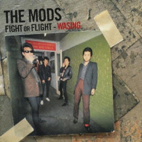 【中古】FIGHT OR FLIGHT −WASING(DVD付)/THE MODS