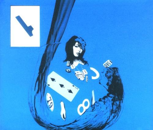 【中古】Mirrors(初回限定盤)/フルカワミキ