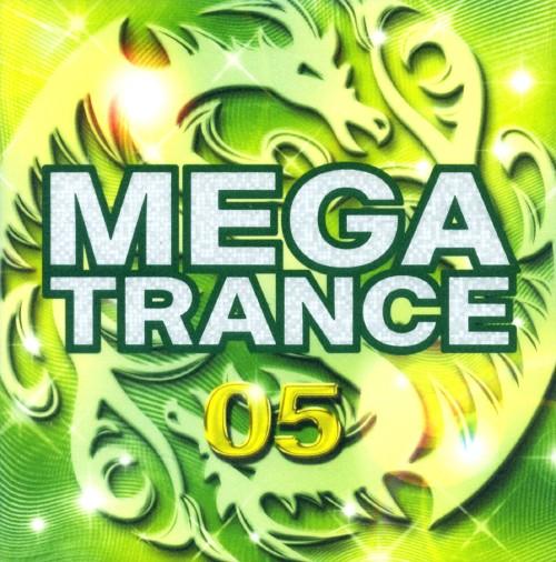 【中古】MEGA TRANCE 05/オムニバス