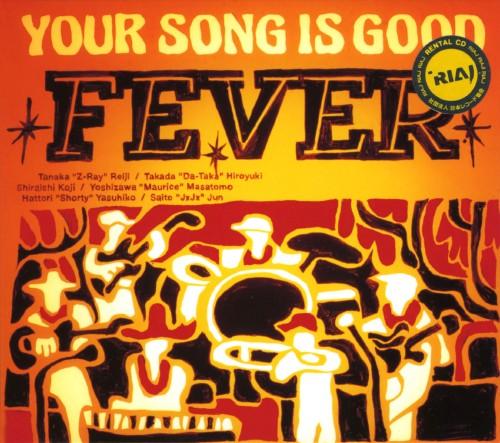 【中古】FEVER/YOUR SONG IS GOOD
