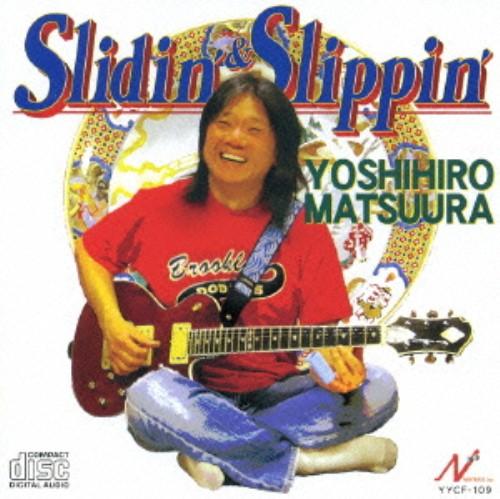 【中古】SLIDIN'&SLIPPIN'/松浦善博