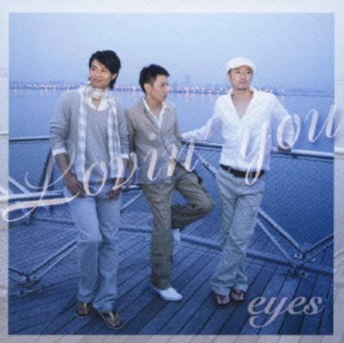 【中古】Lovin'You/eyes