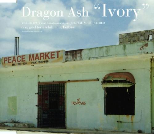 【中古】Ivory/Dragon Ash