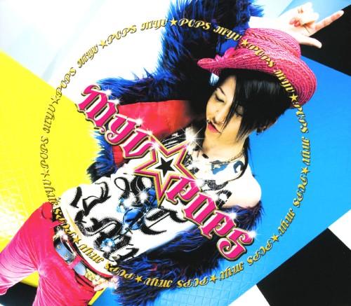 【中古】MYV☆POPS(初回限定盤)(DVD付)/雅−miyavi−