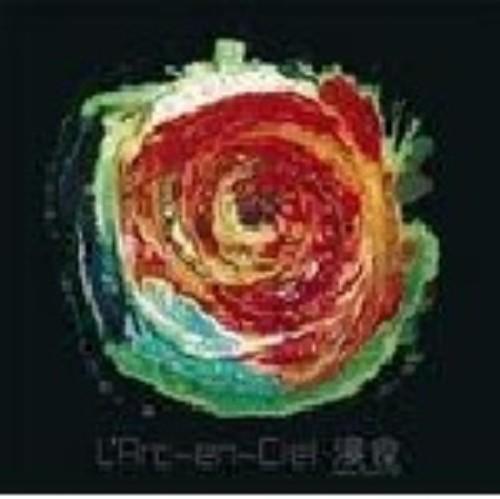 【中古】浸食 lose control/L'Arc〜en〜Ciel