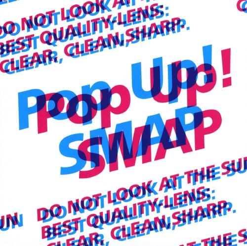 【中古】Pop Up! SMAP/SMAP