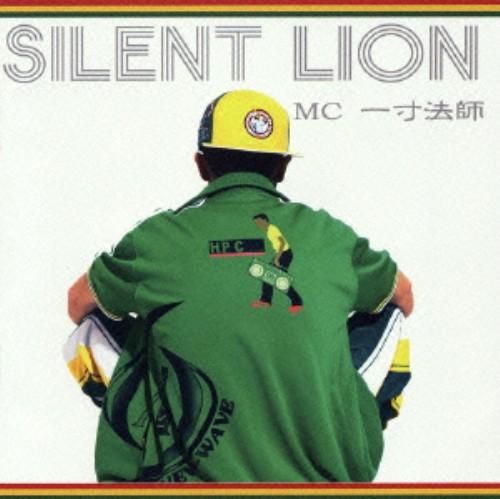 【中古】SILENT LION/MC 一寸法師